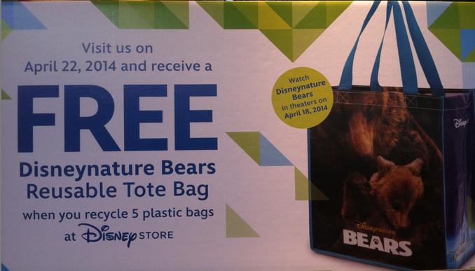 bears_bag