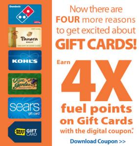 Fry's food digital coupons