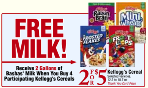 bashas_milk_cereal